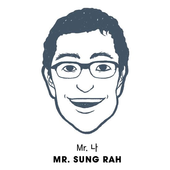 Mr. Sung Rah by Soban K-Town Grill